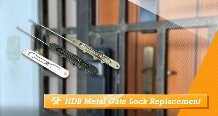 HDB Metal Gate Lock Replacement